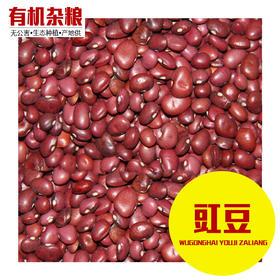 豇豆 350克装 花豇豆 煮粥打豆浆姜豆 花江豆 小饭豆-865302