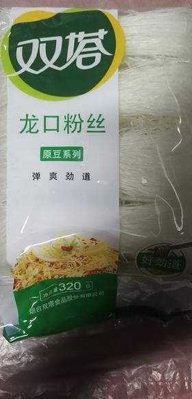 双塔原豆龙口粉丝320g