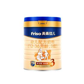 【尊属版】美素佳儿 幼儿配方奶粉3段800g/罐 尊属版