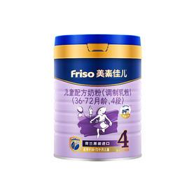 【尊属版】美素佳儿 儿童配方奶粉(调制乳粉)4段800g/罐 尊属版