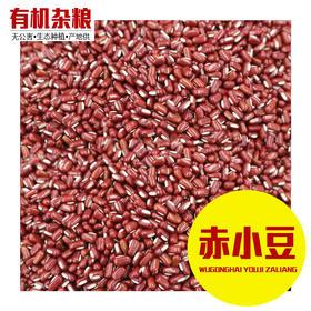 长粒赤小豆 350克装 杂粮 粗粮伴侣 粥米搭档-865305