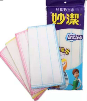妙洁棉柔抹布3+1片装(30cm*30cm)