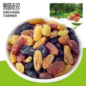 果园老农 四色葡萄干200g*1袋 水果果干休闲零食