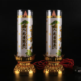 无烟防风LED插电奠字电子蜡烛