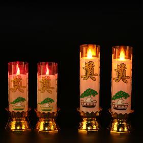 无烟防风LED蜡烛