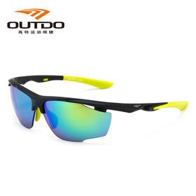 高特骑行运动眼镜 超轻量抗冲击 2色可选 GT68001