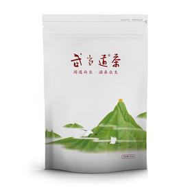 【安全配送】武当道茶三级红茶100克简装