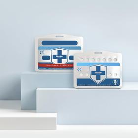 Blocker空间除菌防护卡