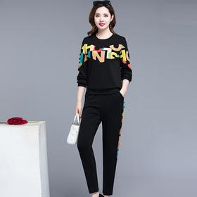 【清仓特价 不退不换】QYM-XYKL-HA07新款韩版时尚宽松小脚裤休闲两件套TZF