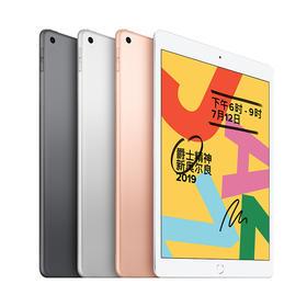 Apple/苹果 iPad 7 平板电脑