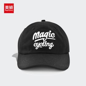 美骑周边 Magic Cycling  美骑棒球帽子