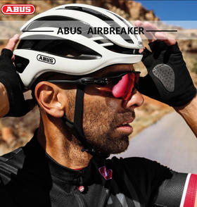 德国ABUS 骑行头盔 AIRBREAKER新款