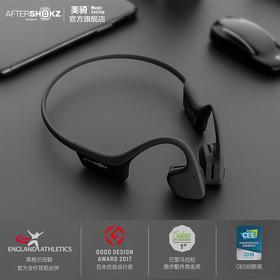 AfterShokz AS650Trekz Air韶音 骨传导蓝牙运动耳机