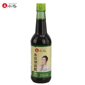 水塔地道醋 家用凉拌饺子醋 三年陈酿陈醋420ml-865504
