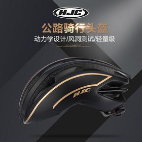 HJC Ibex 气动骑行头盔