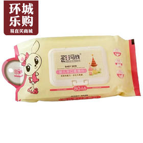 斑马线婴儿手口柔湿巾80片-100383