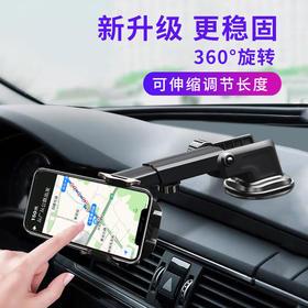 【爱丽新】车载手机支架汽车支架车用导航架 伸缩款吸盘式出风口 风口式支架多样选择