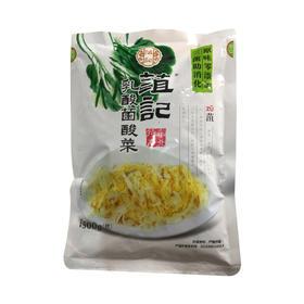 【半岛商城】菹记乳酸菌酸菜 自然发酵营养健康 500g/袋  全国包邮