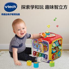 VTech伟易达趣味智立方六面盒