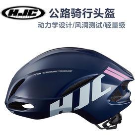 HJC头盔Furion 气动轻量头盔
