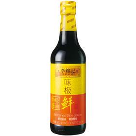 李锦记 味极鲜特级酱油 凉拌鲜生抽 500ml-865408