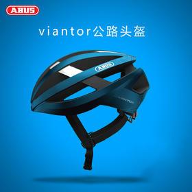 德国ABUS Viantor 气动一体成型轻量头盔
