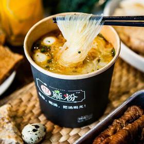 【新品先发】上瘾到把汤喝完的椒麻粉 网红速食方便泡面 6桶装