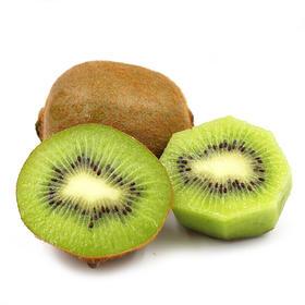 【精选】江山徐香猕猴桃 | 绿心奇异果 翠绿饱满 水润多汁 | 5斤大果22枚【应季蔬果】