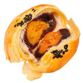 【精选】【立减20】广西金皇记蛋黄酥 | 红豆味手工糕点 | 柔软酥脆 金色酥皮 | 55g*6/盒【休闲零食】