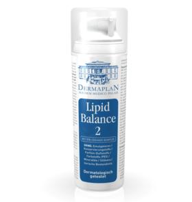 德国Dermaplan德美肤霖滋润修复2号平衡护肤乳液50ML/150ML补水深层保湿面霜
