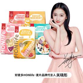 【两包装】HONlife好麦多奇亚籽谷物酸奶水果##酸奶桃桃#水果莓莓#脆肉松海苔300g