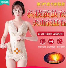 PDD-YXQ-0304新款收腹提臀瘦身美体连体塑身衣TZF