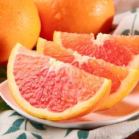 【中华红-红橙】 红肉脐橙血橙红橙  卡拉卡拉脐橙  富含花青素