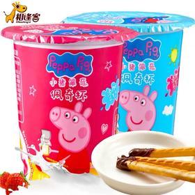 小猪佩j蘸酱杯 草莓味/巧克力味 25g/罐