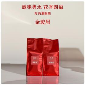 红茶之赏(时尚量贩装—金骏眉半斤装)