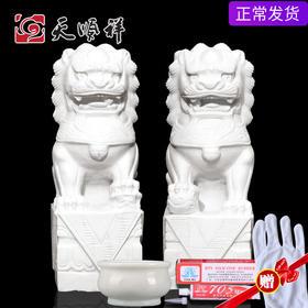 汉白玉石狮 48cm58cm
