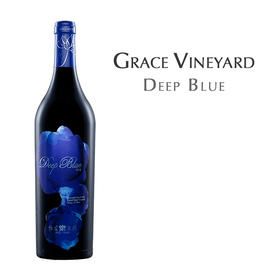 怡园深蓝干红, 中国 山西 Grace Vineyard Deep Blue,  China Taigu Shanxi