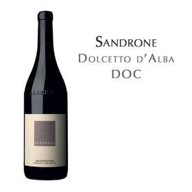 绅洛酒庄艾尔巴德奇乐红葡萄酒 意大利 Sandrone Dolcetto d'Alba DOC Italy