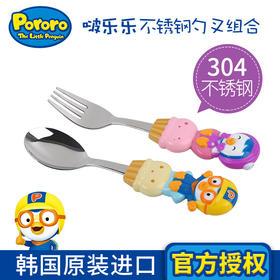 韩国进口pororo啵乐乐马芬蛋糕立体勺叉