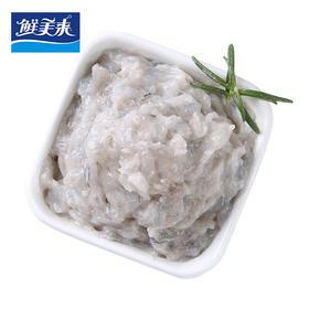 【京东】鲜美来 冷冻新鲜虾滑150g 袋装 火锅丸子 火锅食材 海鲜水产【肉蛋熟食】