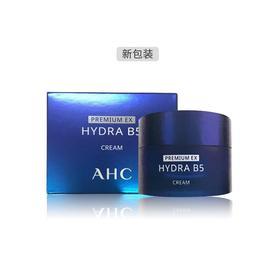 韩国AHC B5玻尿酸保湿面霜  版本随机   50ml
