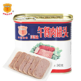 【京东】梅林 午餐肉罐头 火锅食材 340g  中粮出品【肉蛋熟食】