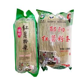 【安全购物】郧阳红薯粉1斤