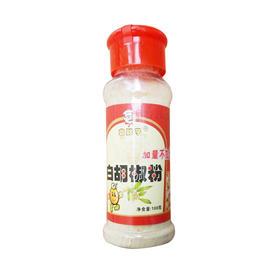 【安全配送】白胡椒粉100g
