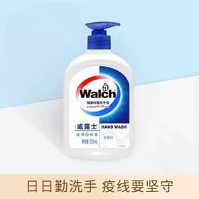 【精选】威露士洗手露 | 绿色青柠味/蓝色无味随机发货 | 525ml/瓶【个护清洁】