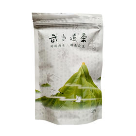 【安全配送】武当道茶250g普茶
