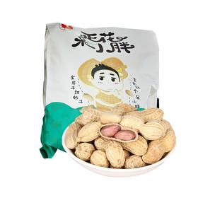 【安全配送】花生5斤装丨口味随机