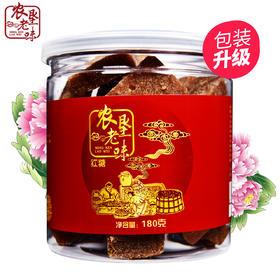 农垦老味原味红糖180g*4罐装-浓蔗香/大厂/广西特产