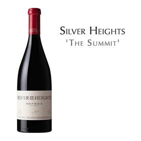 银色高地阙高红葡萄酒,中国 贺兰山 Silver Heights The Summit, China Helan Mountain