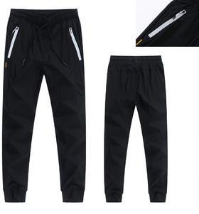 【高品质丨全国包邮】冰丝裤子 超大弹性 速干裤